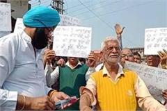 people made unique protest against punjab government