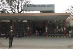 suspected patient of corona virus admit in pgi