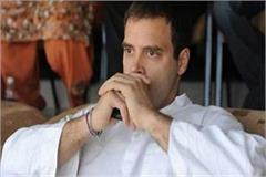 comment bjp mp mandsaur sudhir term rahul birth lapse for country