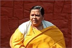 uma bharti s big announcement  will contest again in 2024