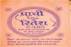 wedding invitation print cotton bag information ceremony handkerchief