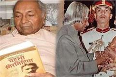 renowned hindi writer giriraj kishore passes away cm yogi mourns