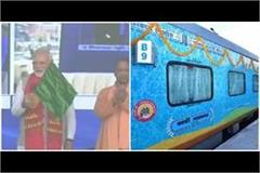 pm flags off kashi mahakal express know what is special in this train