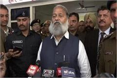 anil vij suspended bank manager in rhtk