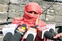 girl becomes victim of love jihad