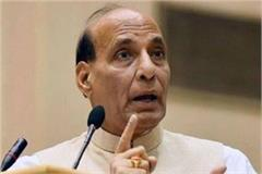 by 2030 india will join three of the world s largest economies rajnath