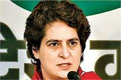 priyanka gandhi says bjp government was talking hollow about