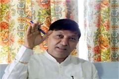 hamirpur political battle development stop rana