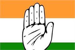 congress target on bjp