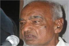 former betul bjp mla bhagwat patel dies funeral to be held on sunday