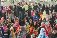 female protesters blocked traffic at amu campus