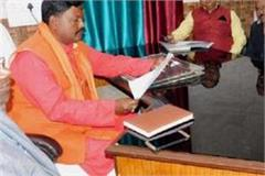 law should not rule in up rules will not be followed lal babu valmiki