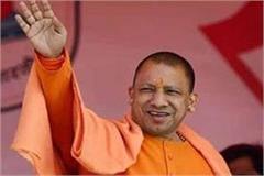 up government to set up ayodhya teerth vikas parishad yogi to be chairman