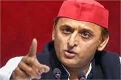 akhilesh attacked yogi government sealed up limits for poor laborers