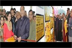 jwalamukhi chief minister project foundation stone