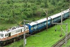 daulatpur jaipur intercity train will start from 9