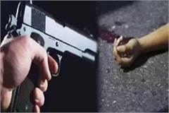 saloon worker shot dead in phagwara