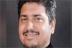 fraud case increased judicial custody of sp mla nahid hasan