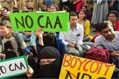 caa anti protest panel convicted 53 people for damage to public