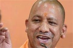 internship scheme yogi said  every month youth will get rs 2500