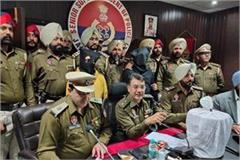 two smugglers with heroin worth rs 55 crore arrested in jalandhar