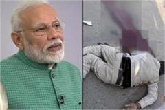 car collides with a collision preparing for pm s varanasi tour death