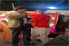 bjp mla indore akash vijayvargiya once again made controversial remarks