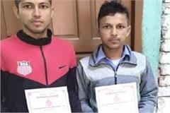 panipat police salute for the bravery of two brothers in panipat