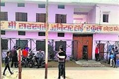 class 9 student threatens to blow up school with a bomb