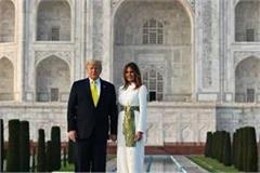 president donald trump will reach taj mahal at 5 15 pm
