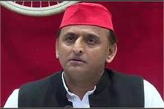 cbi may interrogate akhilesh yadav in the mining scam questions to