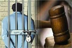 20 year old imprisoned for raping a minor