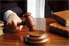 father raped minor daughter court sentenced to life imprisonment in just