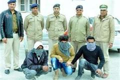 hashish recovered from car 3 arrested
