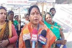 women s congress burnt effigy petro min katni increase price lpg gas cylinder