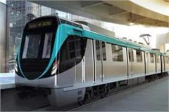 now happy birthday will resonate in metro rail we will be able to celebrate