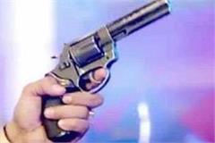 innocent shot in harsh firing fighting for life in hospital