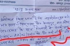 pradhan wishes bright future in death certificate