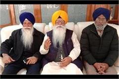 jathedar rajasansi resigns as pac member