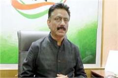 congress appointed 7 block president