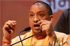 corona s awe cm yogi convenes emergency meeting of officials and ministers