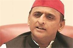 in 2022 sp will form government by winning big on 351 seats akhilesh