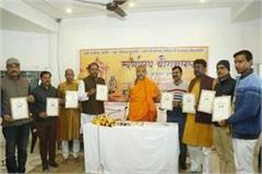 golden collection campaign started from kashi for construction of ram temple