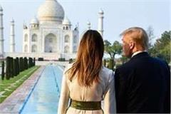 trump said by looking at the taj mahal  america likes india