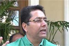 government forgot to congratulate maha shivaratri