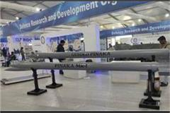 due to this chinese companies will not be part of defense expo
