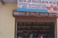 open pottery shop in banda for pollution control dm honored