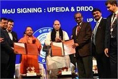 defense expo 2020 23 mou of 50 thousand crores sign
