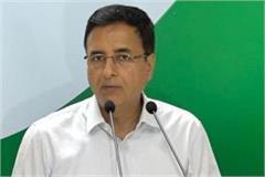 haryana news surjewala raised questions on the khattar government