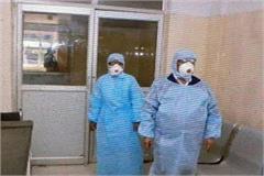 suspected patient of corona virus admitted in deendayal hospital varanasi